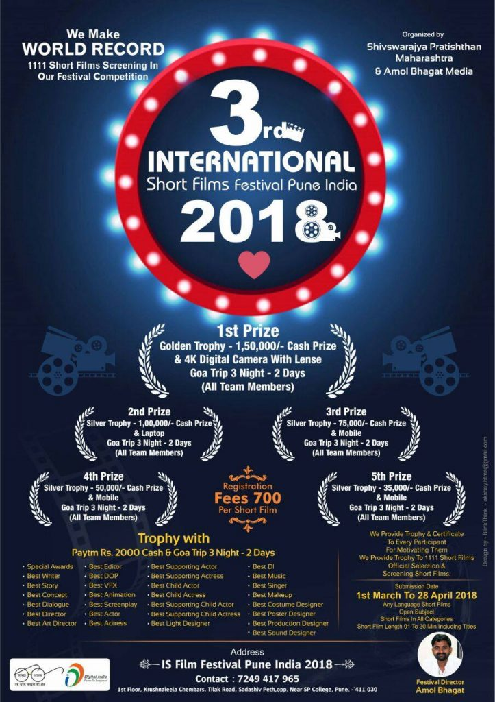 International Short Film Festival (ISFFP)