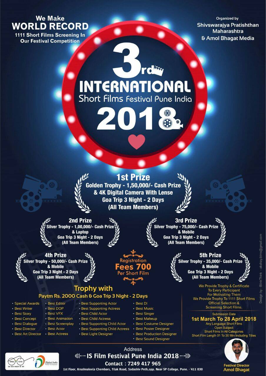 Pune international short film festival
