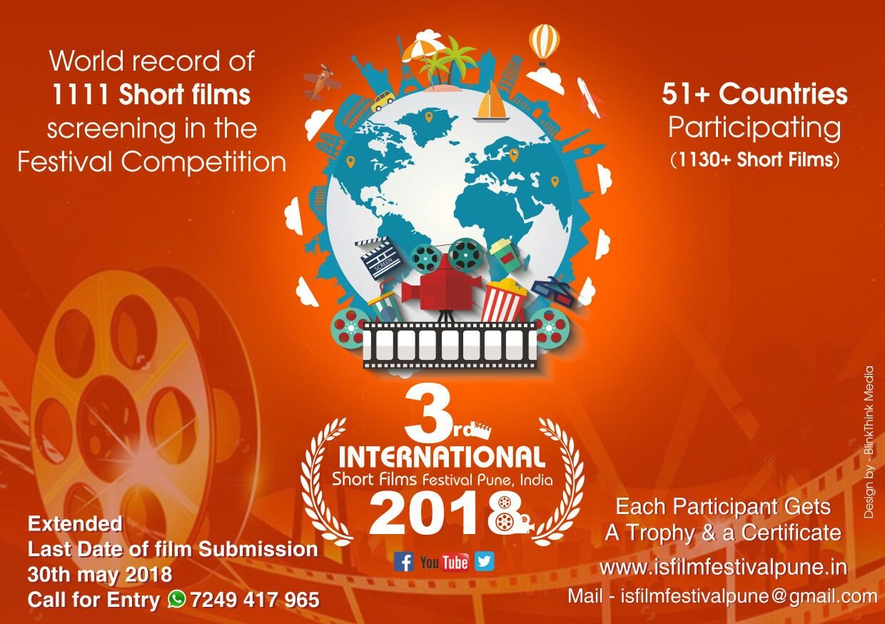 International Short Film Festival Pune (ISFFP)